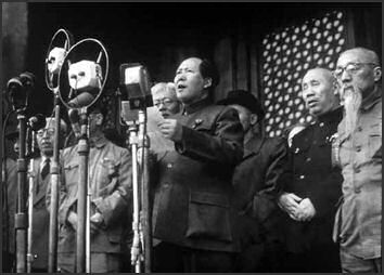"Mao Zedong Announcing the People's Republic of China"" October 1949."